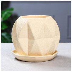 """Горшок для цветов """"Сфера"""" 1,5 л шёлк, цвет бежевый 5239950 Керамика ручной работы"""