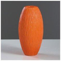 """Ваза настольная """"Евро"""", оранжевая, 22 см 3910448 Керамика ручной работы"""