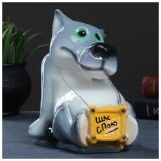 "Копилка ""Волк малый"" 15х15х21см 3928790 Хорошие сувениры"
