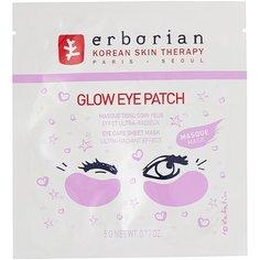 Erborian Патчи для области вокруг глаз Glow Eye Patch