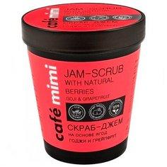 Cafe mimi Скраб-джем для тела Годжи и грейпфрут, 270 г