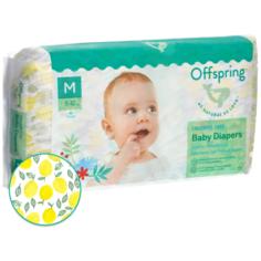Offspring подгузники M (6-10 кг), 42 шт., лимоны