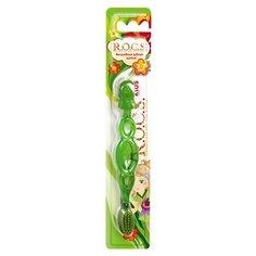 Зубная щетка R.O.C.S. Kids 3-7 лет, зеленый