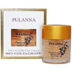 PULANNA Омолаживающий крем для век Bio-gold & Grape Anti-wrinkle Eye Cream, 21 г