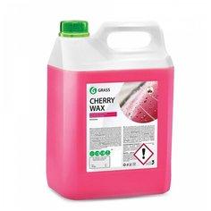 Воск для автомобиля Grass холодный Cherry Wax 5 кг