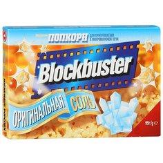 Попкорн Blockbuster Оригинальная соль в зернах, 99 г