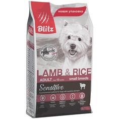 Сухой корм для собак Blitz ягненок 2 кг (для мелких пород)