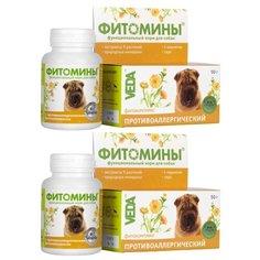 Фитомины Функциональный корм для собак с противоаллергическим фитокомплексом, 50г, 2шт,VEDA