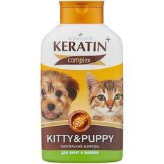 Шампунь KeratinComplex Kitty&Puppy для котят и щенков 400 мл