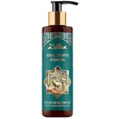 Zeitun фито-шампунь Herbal Hydrating увлажняющий для сухих, жестких и кудрявых волос со льном и сокотрийским алоэ, 200 мл Зейтун