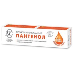 Крем для тела Невская Косметика Пантенол, 40 мл