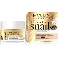Крем Eveline Cosmetics Royal Snail концентрат интенсивный лифтинг 50+, 50 мл