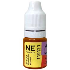 "Корректор для татуажа и перманентного макияжа 5 мл ""Желтый"" #403 NE Pigments"