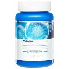 Farmstay Collagen Water Full Moist Cream Ampoule крем для лица с коллагеном в ампулах, 250 мл