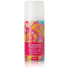 VALORI сухой шампунь Extra Volume для тонких волос, 75 мл