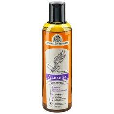 Kleona шампунь Монастырский сбор Лаванда для для сухих, поврежденных и окрашенных волос, 250 мл