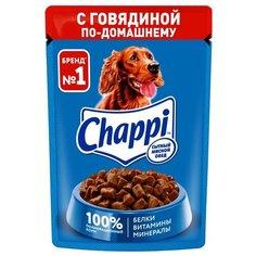 Влажный корм для собак Chappi говядина 85 г