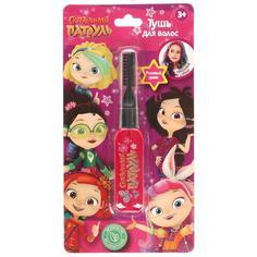 Косметика для девочек СКАЗОЧНЫЙ ПАТРУЛЬ тушь для волос, розовый, блист МИЛАЯ ЛЕДИ