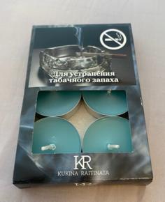 Свеча Kukina Raffinata Антитабак чайная 6 шт