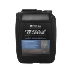 Универсальный дезинфектор Medera Anti-Mold 5 л
