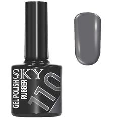 Гель-лак Sky №110