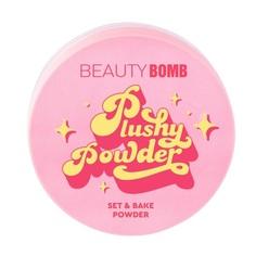 Пудра рассыпчатая Beauty Bomb Plushy Powder, тон 01