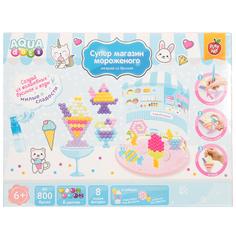 Набор для творчества Play art Aqua dots. Супер магазин мороженого, арт. JD-66628-C