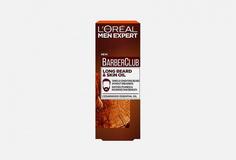 Масло для длинной бороды LOreal Paris