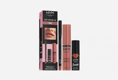 Набор для макияжа губ NYX Professional Makeup