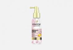 средство для утолщения волос Pantene