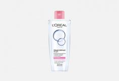 Мицеллярная вода для снятия макияжа LOreal Paris