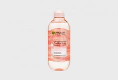 Мицеллярная Розовая вода для тусклой и чувствительной кожи Garnier