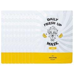 VILLAGE 11 FACTORY Тканевая маска для лица с экстрактом лимона Daily Fresh Up Mask Lemon 10шт 20 мл