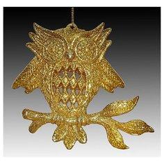 Елочное украшение из акрила СОВА золотая, 11 см, ЦАРЬ ЕЛКА 140001