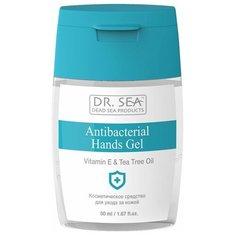 Антисептик гель для рук антибактериальный/Дезинфицирующий санитайзер с маслом Чайного дерева 50 мл Dr. Sea