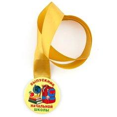 """Медаль закатная д.56мм с лентой """"Выпускник начальной школы""""/ ранец, желтый фон Орландо"""
