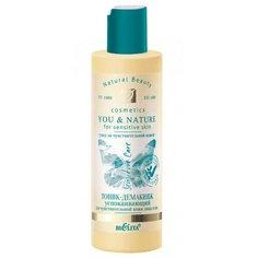 Bielita You & Nature Тоник-демакияж успокаивающий для чувствительной кожи лица и век, 150 мл
