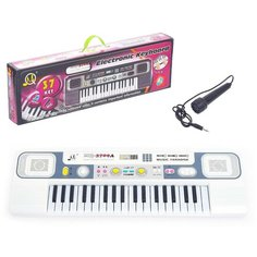 """Синтезатор """"Маленький музыкант"""", цвет белый, с микрофоном, 37 клавиш 1427313 Сима ленд"""