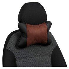 Подушка под шею (Алькантара) Черный,шоколад / APOD033 АВТОПИЛОТ