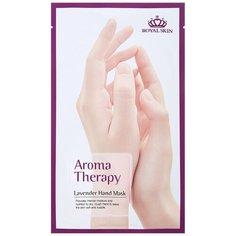 Увлажняющие перчатки для рук Royal Skin Aromatherapy lavender 30 г