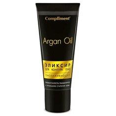 Compliment Омолаживающий эликсир для контура глаз Argan Oil, 25 мл