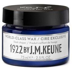 Keune Воск 1922 BY J.M. KEUNE World-Class Wax, средняя фиксация, 75 мл