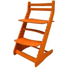 Растущий стульчик MILLWOOD регулируемый Вырастайка-2, оранжевый