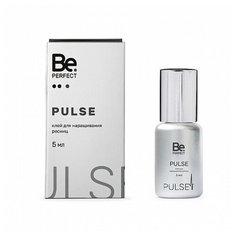 Клей для наращивания ресниц Pulse Be Perfect 5 мл