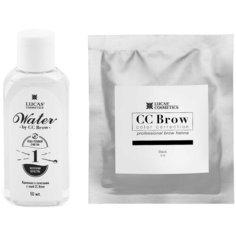 CC Brow Набор Хна для бровей в саше, 5 гр. + вода для разведения хны, 50 мл black
