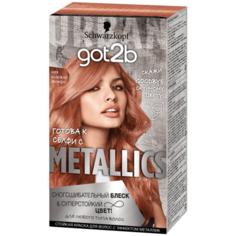 Schwarzkopf got2b Metallics Тонирующая краска для волос, M97 розовая бронза