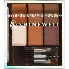 SHINEWELL Набор для стилизации бровей Eyebrow Cream & Powder 02