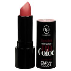 TF Cosmetics помада для губ BB Color, оттенок 138 Брусника
