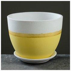 Горшок цветочный СТИЛЬ желтый 2,3 л 6031164 Сима ленд