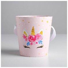 Переноска для цветов «Единорог», 14 × 15 см 5457556 Дарите счастье
